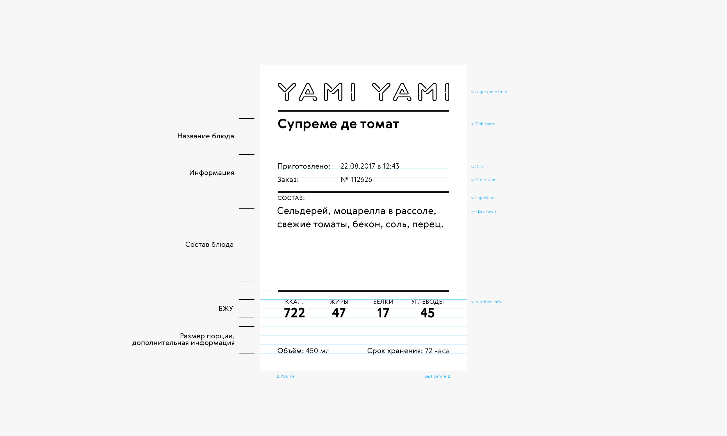 fullfort_yamiyami_order_label_design_01